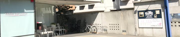 波田眼科クリニックイメージ写真